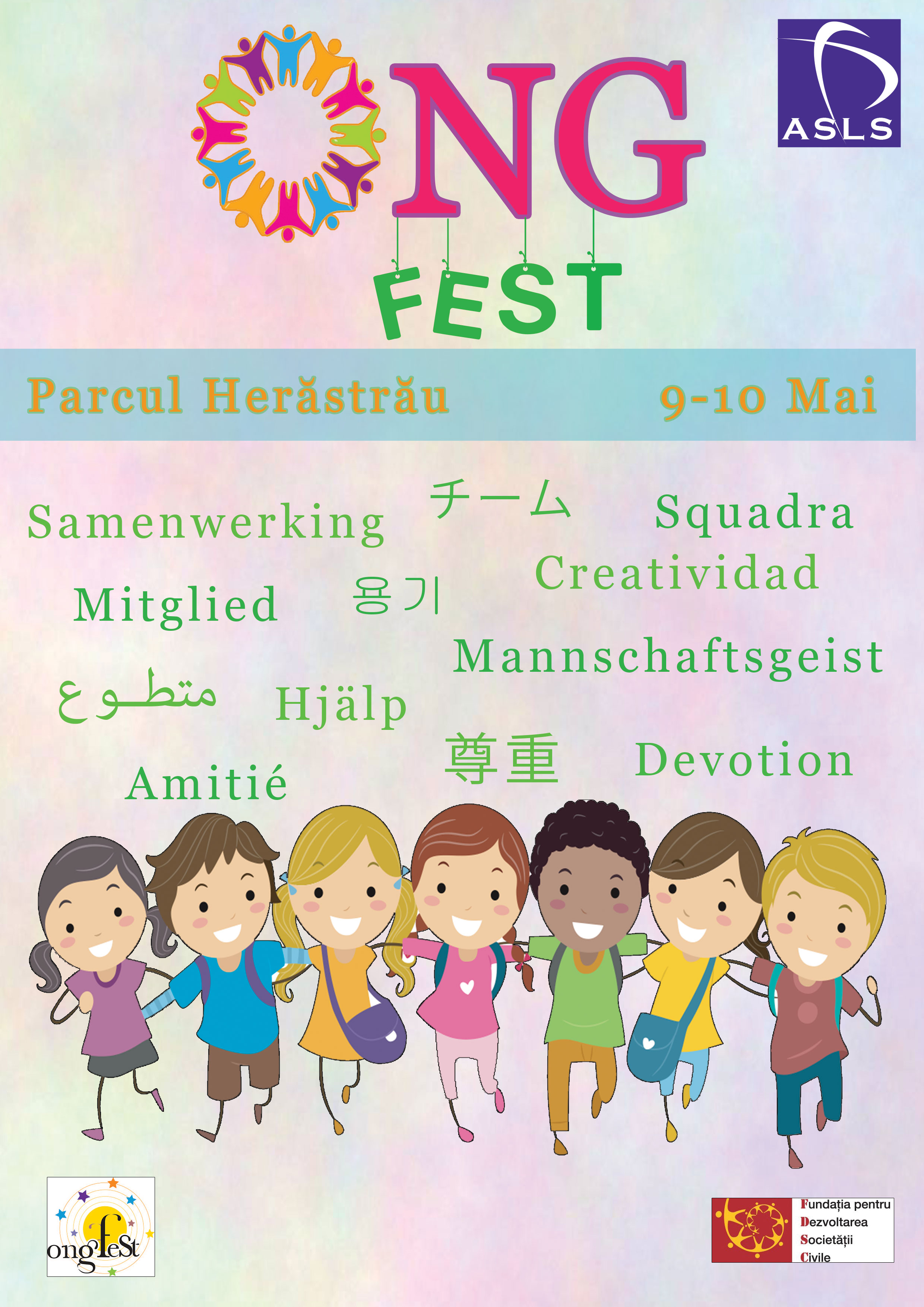 ongfest4