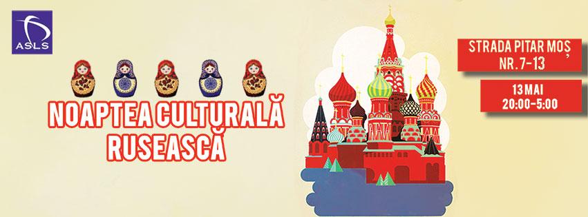 Noaptea Culturală Rusească