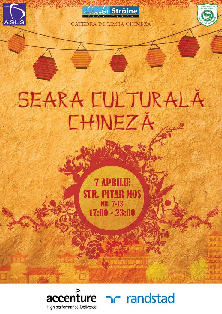 Tradiția serilor culturale continuă: China!
