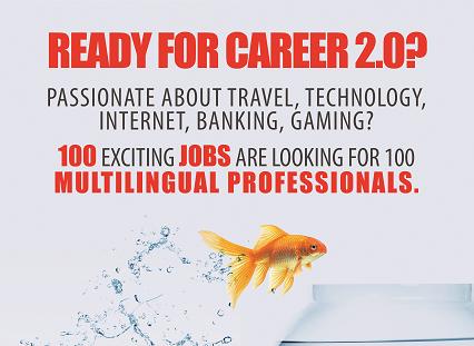 Ready for Career 2.0?