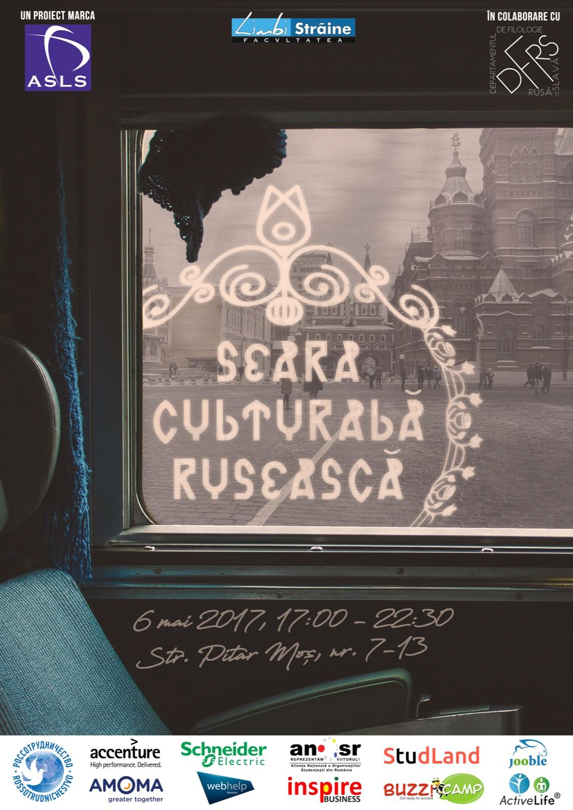 Seara Culturală Rusească